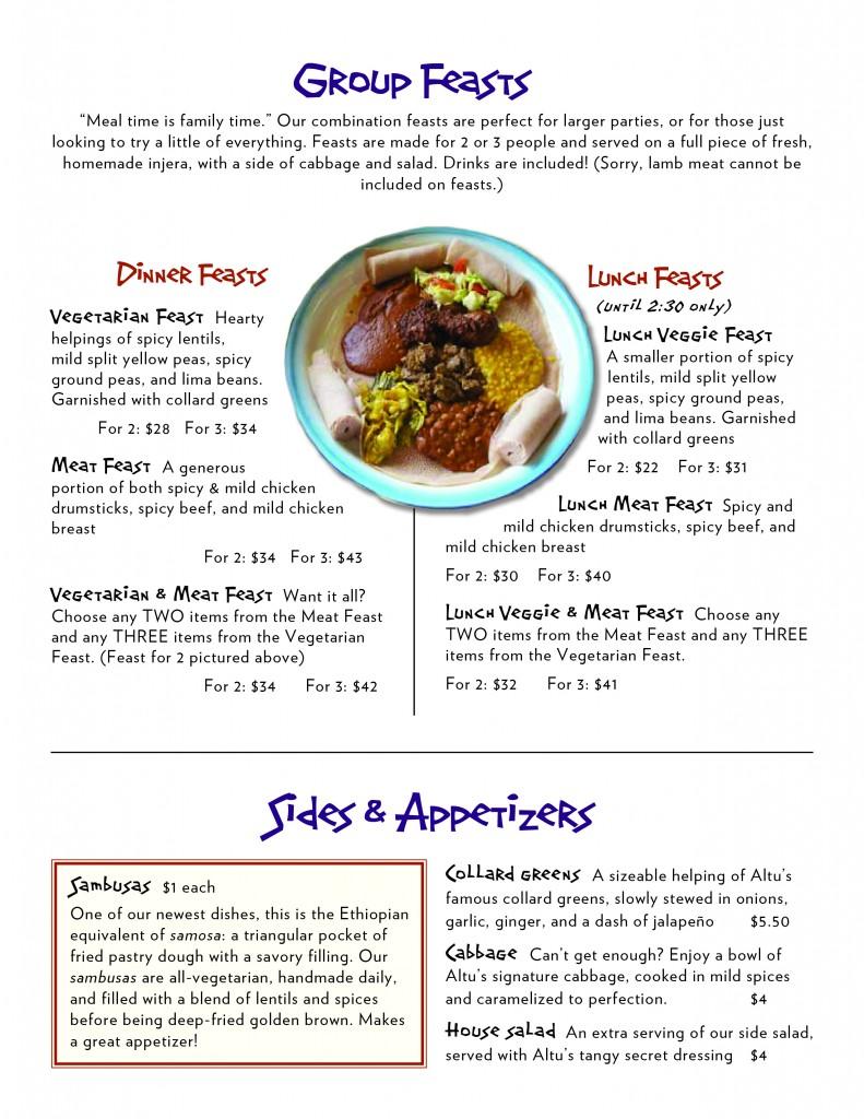 Altu's menu page 3 (front)